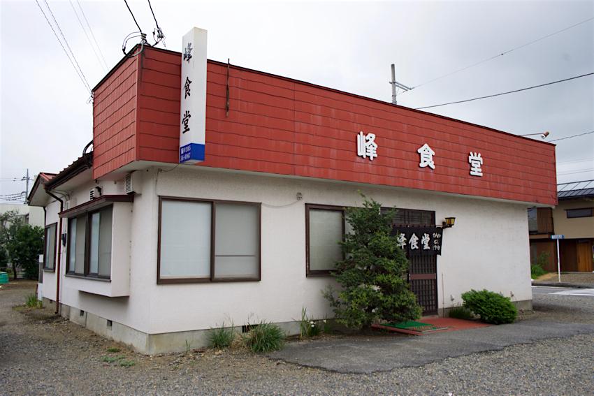 峰食堂@上三川町しらさぎ 外観