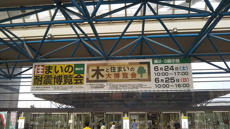 s-DSC_0125.jpg