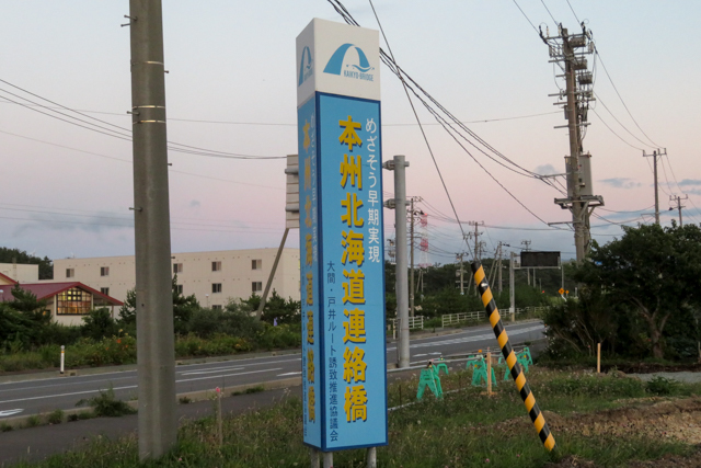 夏旅1(40)
