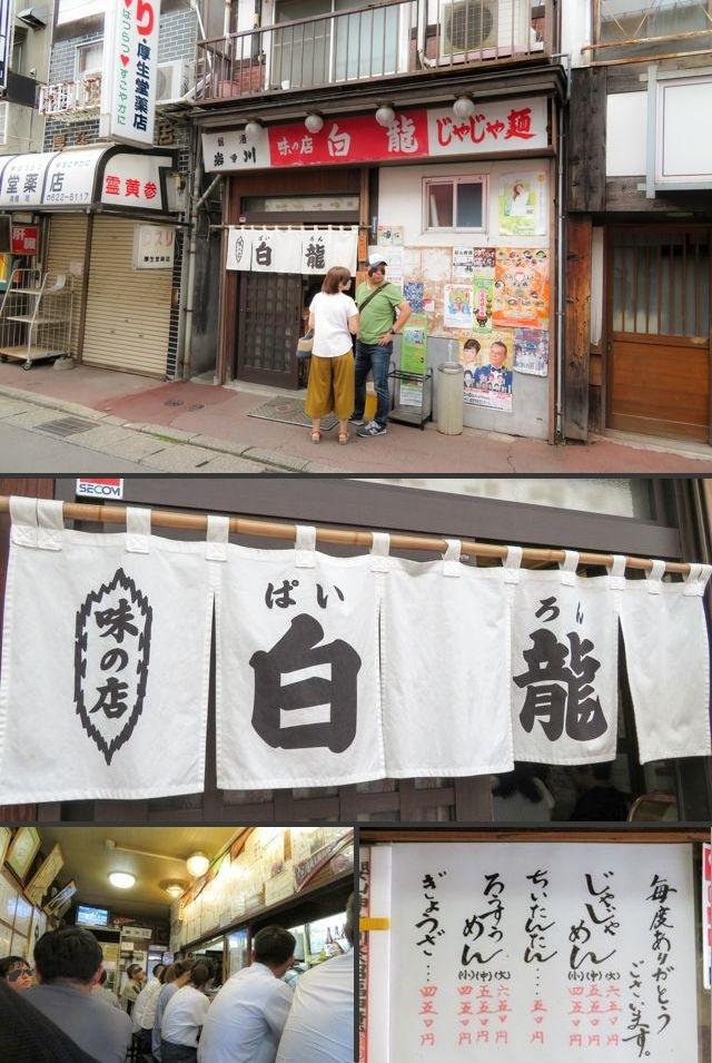 夏旅4(27)