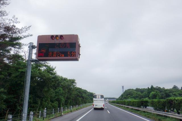 夏旅5(36)