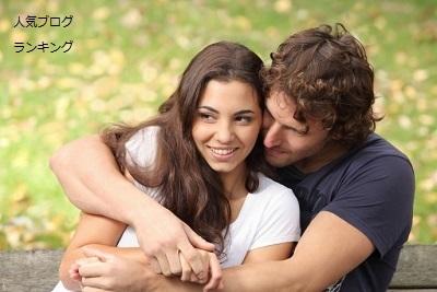 20代後半でまともに恋をした事が無い女性の男性との付き合い方-モテる女編-2