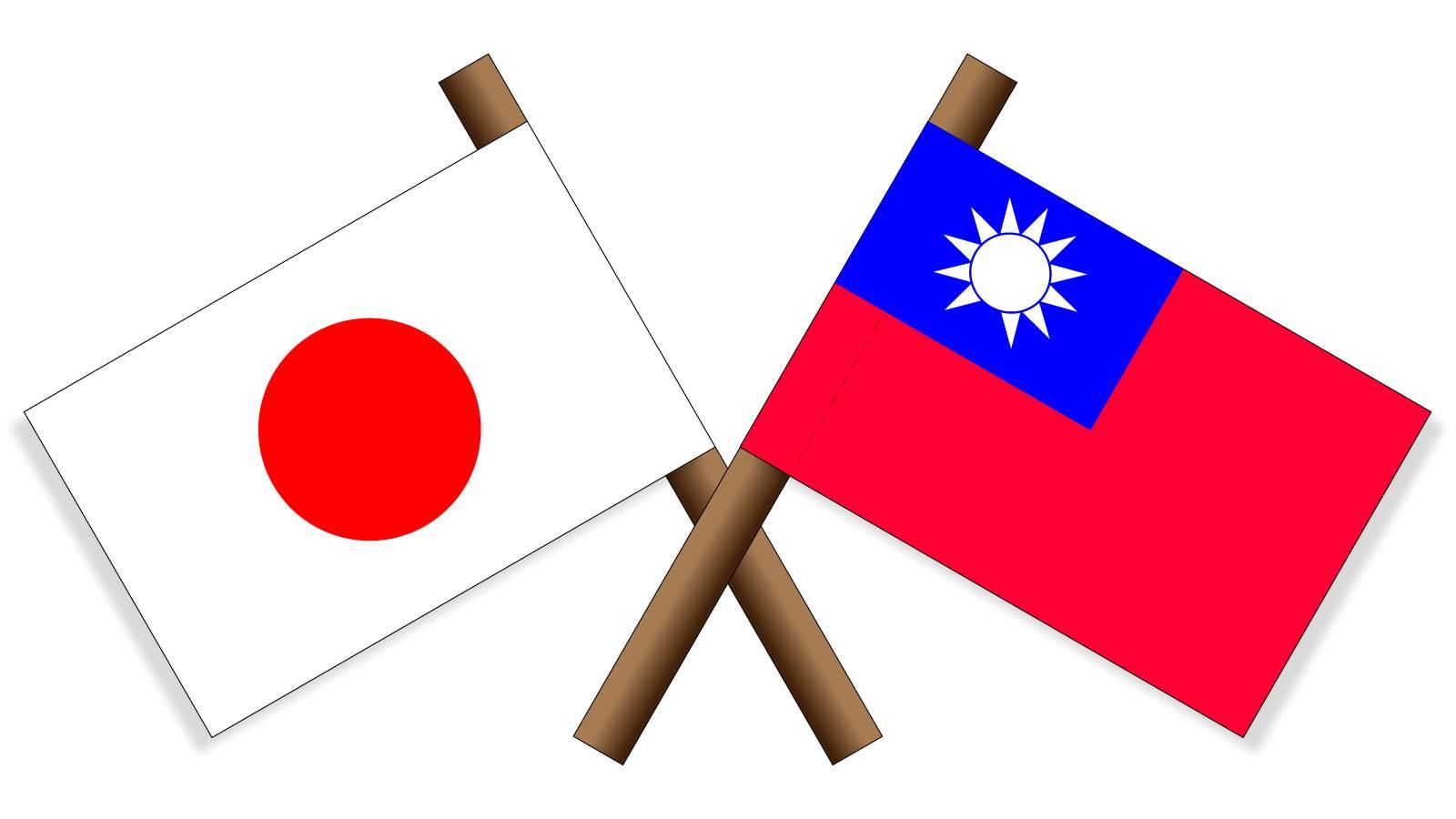 日の丸 台湾国旗 日台友好