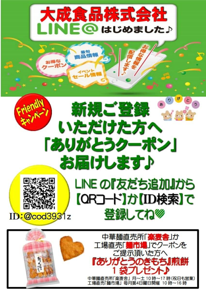 17-05-16-20-34-29-371_deco.jpg