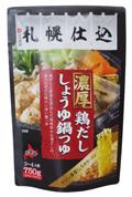 ベル食品「札幌仕込濃厚鶏だししょうゆ鍋つゆ」パッケージ画像