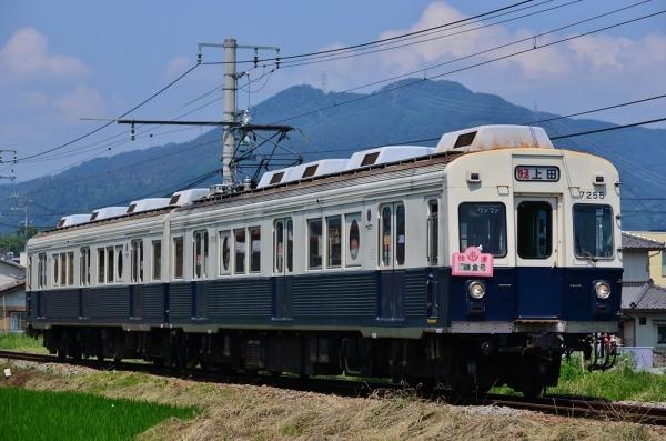 2017年7月8日 上田電鉄別所線 赤坂上~三好町 7200系7255編成