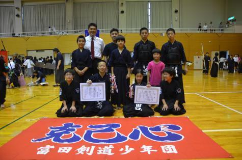 第35回三重県道場対抗剣道大会 集合写真