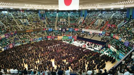 第52回全国道場少年剣道大会開会式