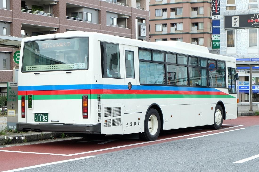 DSCF2152.jpg