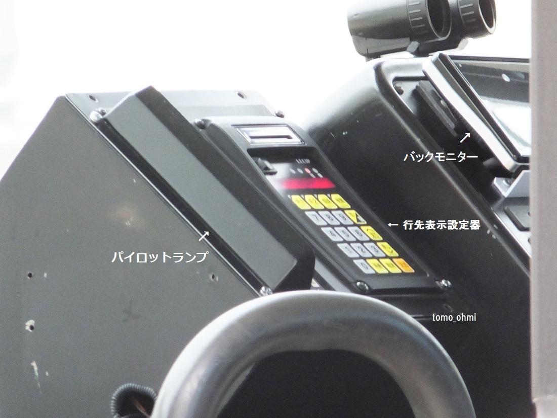 DSCF6723.jpg