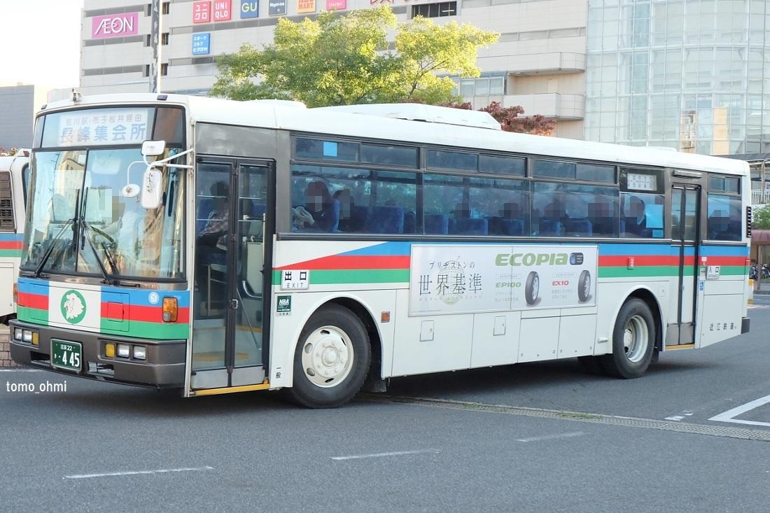 DSCF6797-1.jpg