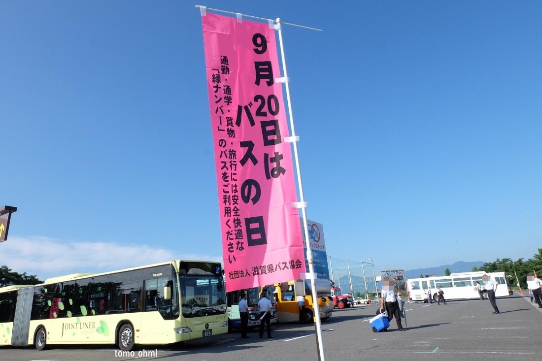 DSCF7309.jpg