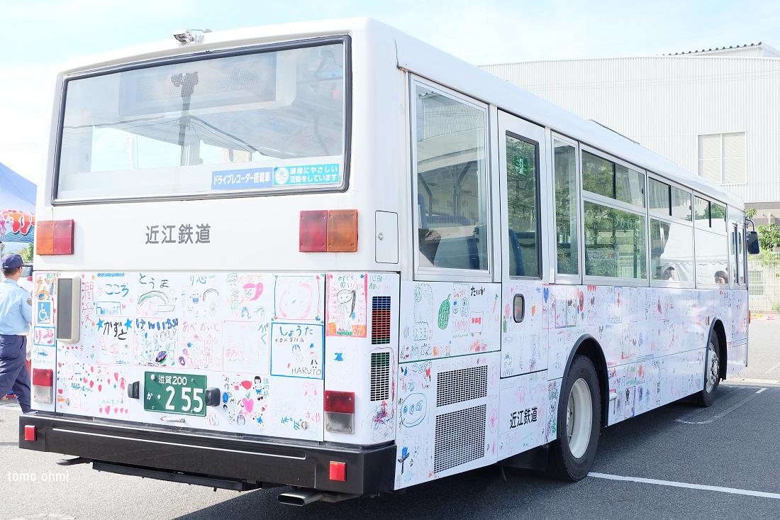 DSCF7337.jpg
