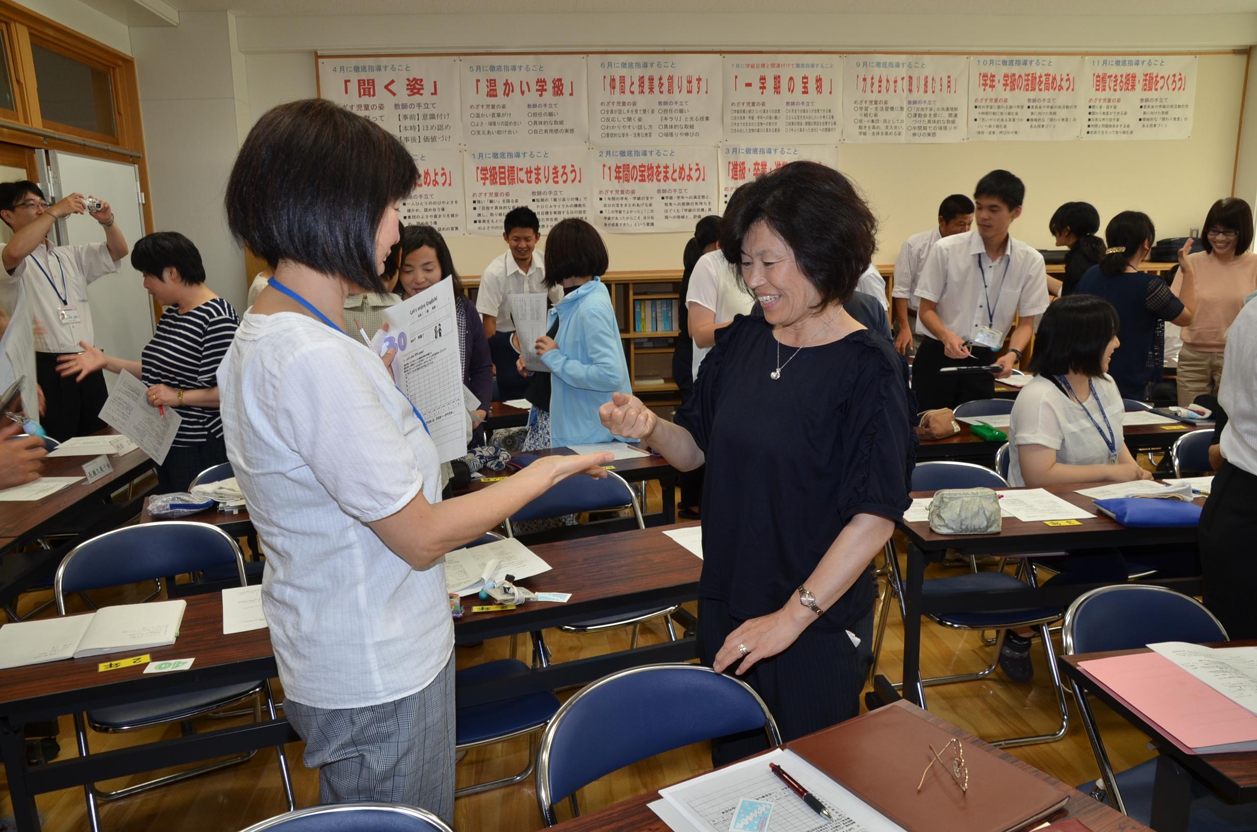 教頭 英語
