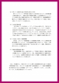 machikai02EPSON768.jpg