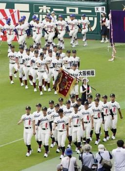 絵日記8・8高校開幕式2