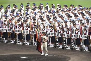 絵日記8・8高校開幕式3