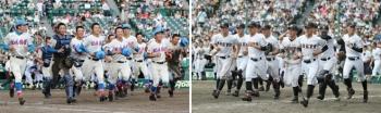 絵日記8・22高校準決勝3