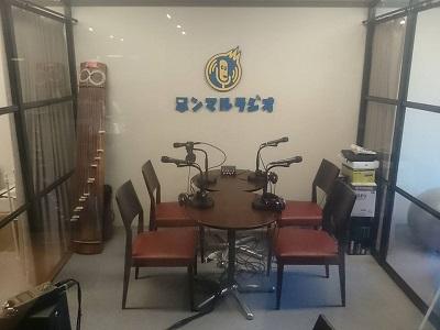 ホンマルラジオ1