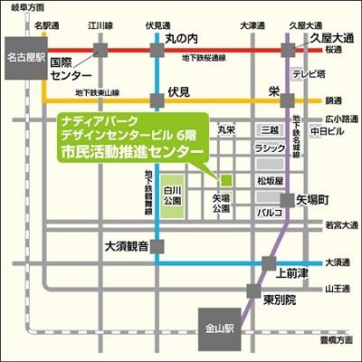 名古屋市市民活動推進センター