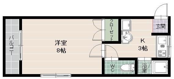 アーベント田島105改装