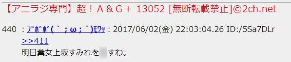 2017-07-19_121343.jpg