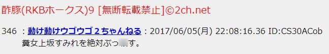 2017-07-19_121404.jpg