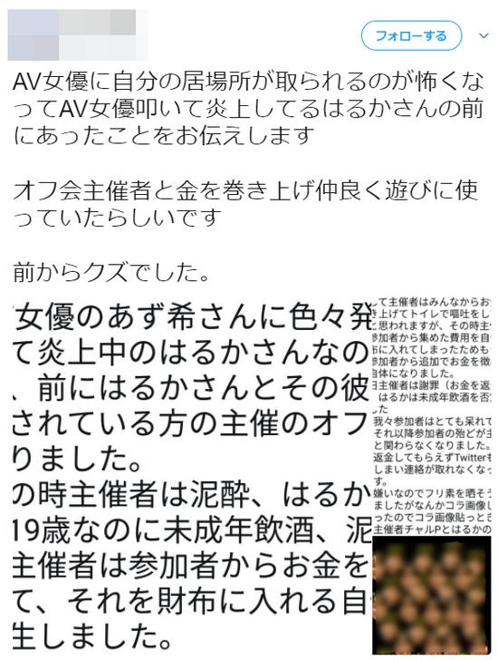 2017-08-16_000740.jpg