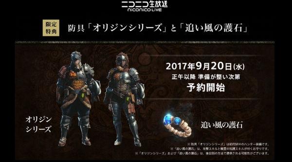 2017-09-19_170130.jpg