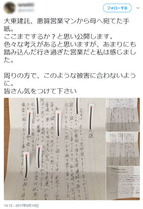 2017-09-19_180943.jpg