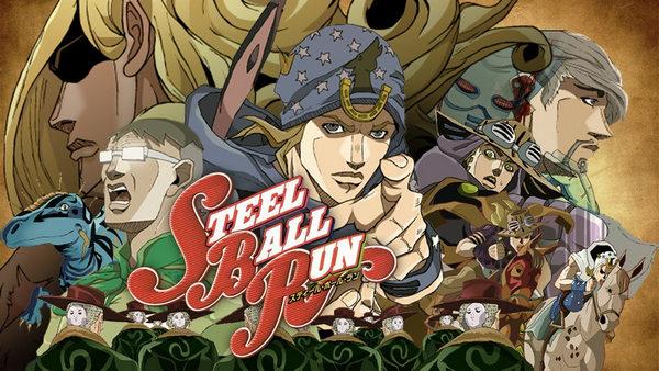 SBR SteelBallRun