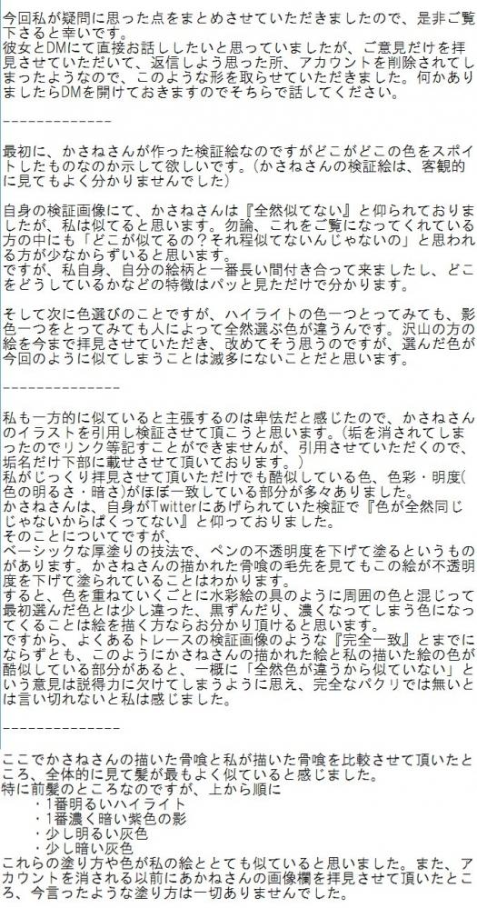 DGyrlmaUMAE8twf.jpg