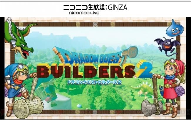 builders2_01_cs1w1_673x422.jpg