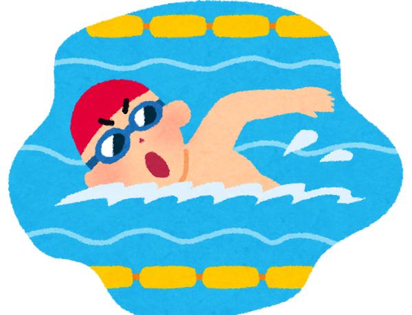 水泳 競泳 いらすとや