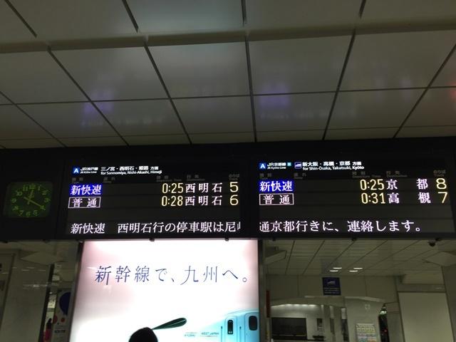 大阪ビアガーデン_006