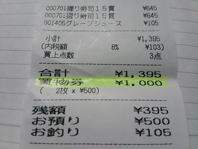 2017080608