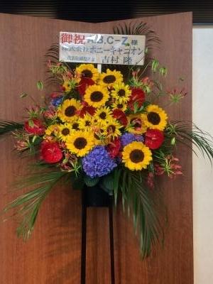2017えびコン大阪お花④縮小