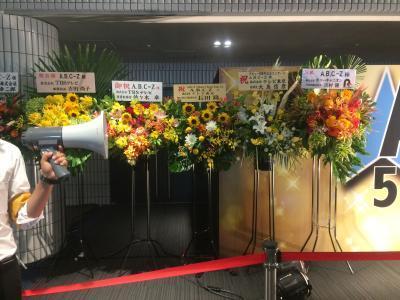 2017えびコン横浜お花①