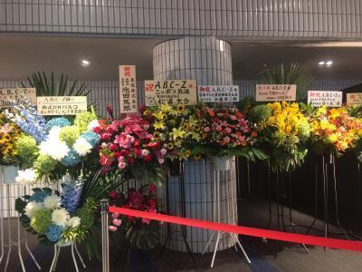 2017えびコン横浜お花②