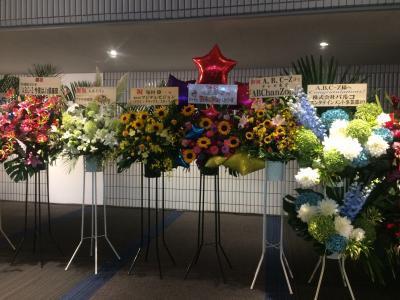 2017えびコン横浜お花③
