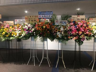 2017えびコン横浜お花④
