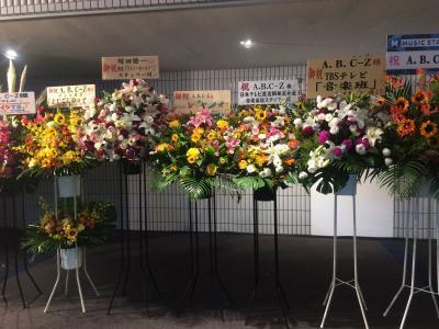 2017えびコン横浜お花⑤