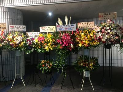 2017えびコン横浜お花⑥