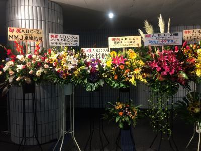 2017えびコン横浜お花⑦