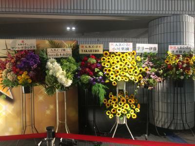 2017えびコン横浜お花⑨