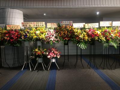 2017えびコン横浜お花⑪