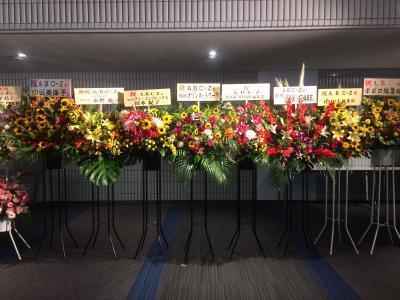 2017えびコン横浜お花⑫