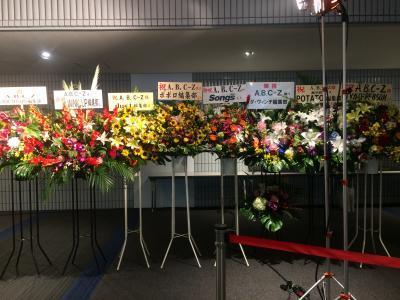 2017えびコン横浜お花⑬