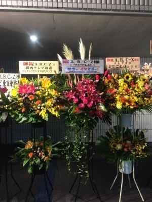 2017えびコン横浜お花⑧