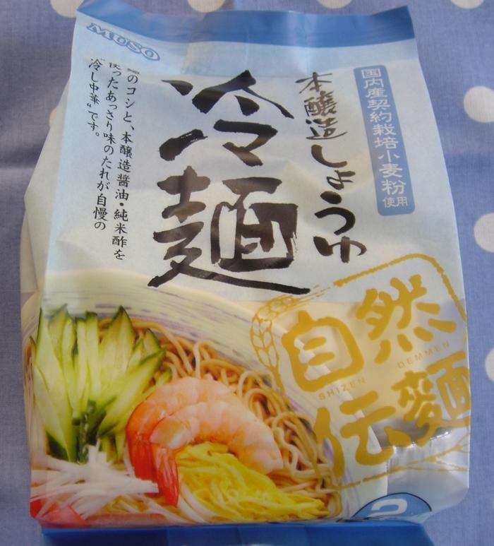 本醸造しょうゆ冷麺